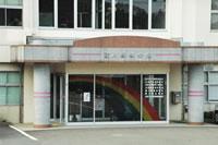 レインボープラザ(愛川繊維会館)
