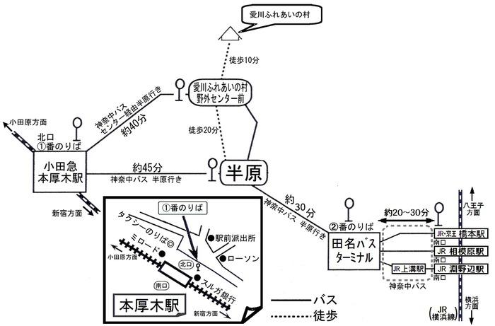バス案内図13.jpg