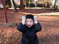 トナカイ!.JPG