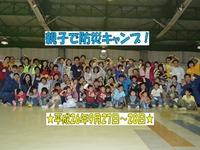 DSC_1812.JPG
