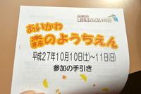 4-DSC_0359.JPG