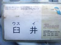 PA270031.JPG