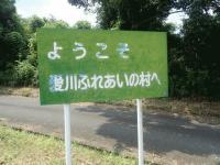 P8180006.JPG