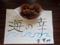 森のレストラン(住友).JPG