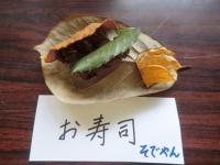 森のレストラン(袖山).JPG