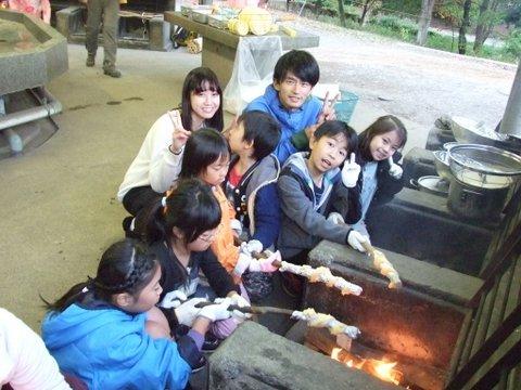 湘南自然学校