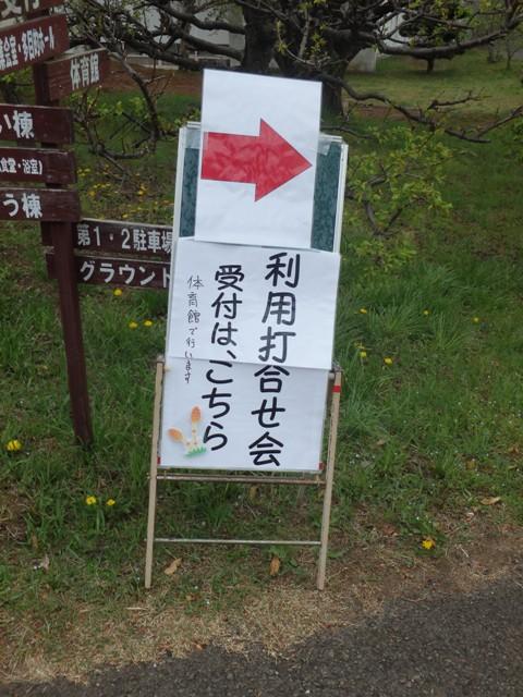 http://fureai-aikawa.com/blog/uploaded/P4110012.JPG