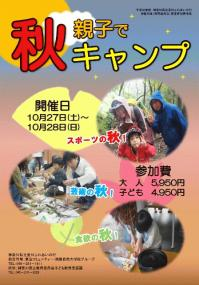 H3010oyako.jpg